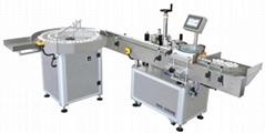 Vertical Roller Round BottleLabeling Machine
