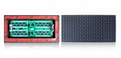 P16mm LED Screen Q-OF16RT