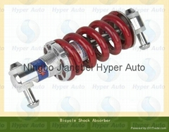 280 340mmmotorcycle shock absorber for yamaha honda