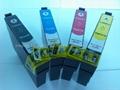 epson latest compatible ink cartridge