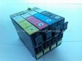 epson latest compatible ink cartridge 3
