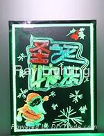 Ray Lighting RG6040 tempered optical glass led writing board