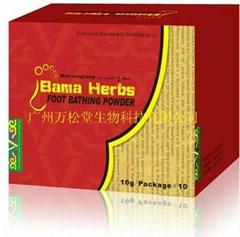 专业的出口版巴马汤生产厂家现货批量供应