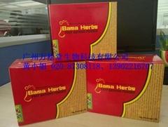 阿拉伯文版巴马汤出口中东国家 国内  加工生产厂家广州万松堂