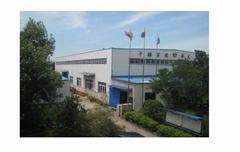 Anhui Huatian Machanic Co.,Ltd