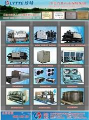 山東綠特空調系統有限公司