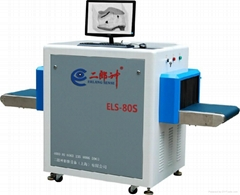 真正生產廠家 高清鞋子檢針機,ELS-80S 吳小姐13509801025