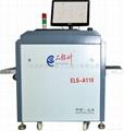 虫草X光機 ELS-A110
