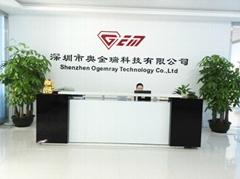 Shenzhen Ogemray Technology Co., Ltd