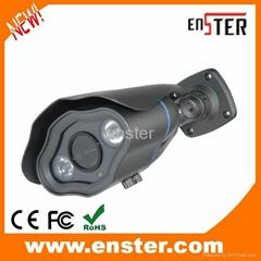 700TVL IP66 Waterproof  CCTV Camera