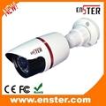 SONY EFFIO-E CCD IR  Surveillance camera
