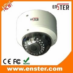 户外防水防暴安全监控摄像头