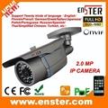2.0MP HD IP Camera