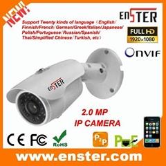 户外防水网络摄像头