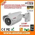 2.0MP Waterproof HD IP Camera