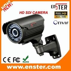 2.0 MP Waterproof HD SDI  secutiy
