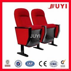 Theater Cinema Auditorium Church Chairs