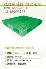 深圳塑料卡板