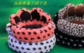 Cute Pet Dog House Bed Nest Puppy Cat Soft Beds Plush Warm Luxury House Kennel P 5