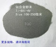 球型鈦合金粉