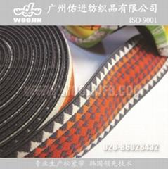 Jacquard strap
