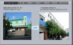 Guangzhou woojin textile CO.,LTD