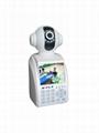 Intelligent Robot - wifi alarm system 2