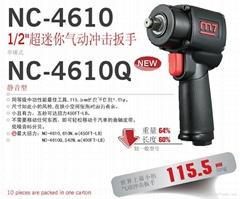 臺灣鎂迪NC-4610超迷你氣動扳手