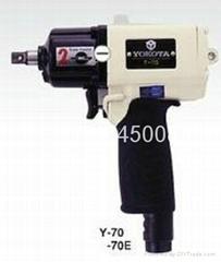 日本橫田 Y-70E氣動工具