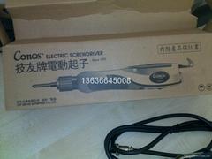 台湾技友RE-4800电动螺丝刀