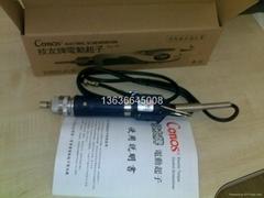 台湾技友RE-4500电动螺丝刀