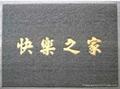 PVC喷丝广告地毯