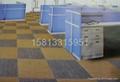 办公室满铺地毯
