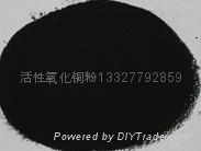 PCB电镀级活性氧化铜粉