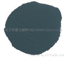 电子级氧化铜粉
