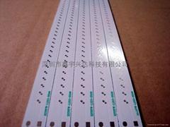 3014日光燈鋁基板