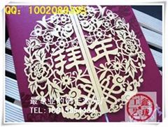 廣州最專業的賀卡激光加工