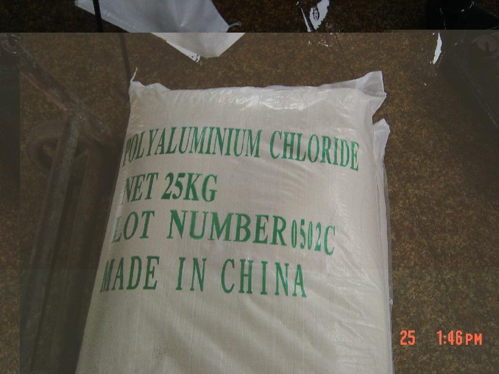 Poly aluminium chloride (PAC) 5