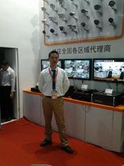 深圳市艾康视科技发展有限公司