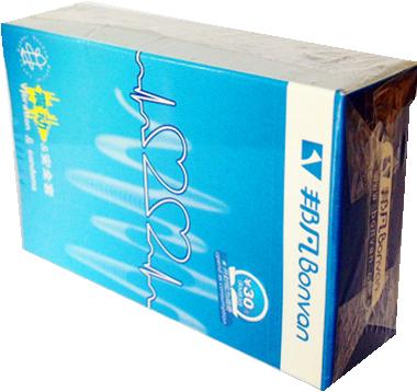 Condom box wrapping machine (YC-350B) 2
