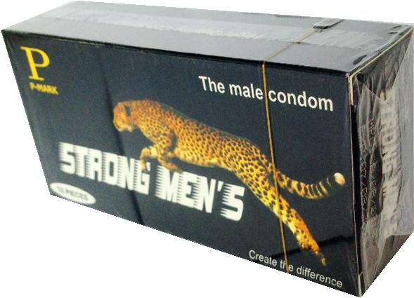 Condom box wrapping machine (YC-350B) 3