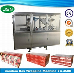 Condom box wrapping machine (YC-350B)
