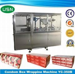 Condom box wrapping machine (YC-350B)