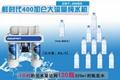 400G加仑大流量无桶RO纯水机 2