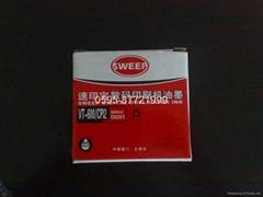 速印宝数码印刷机油墨CPI2