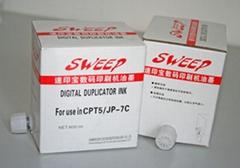 速印宝数码印刷机油墨CPT5