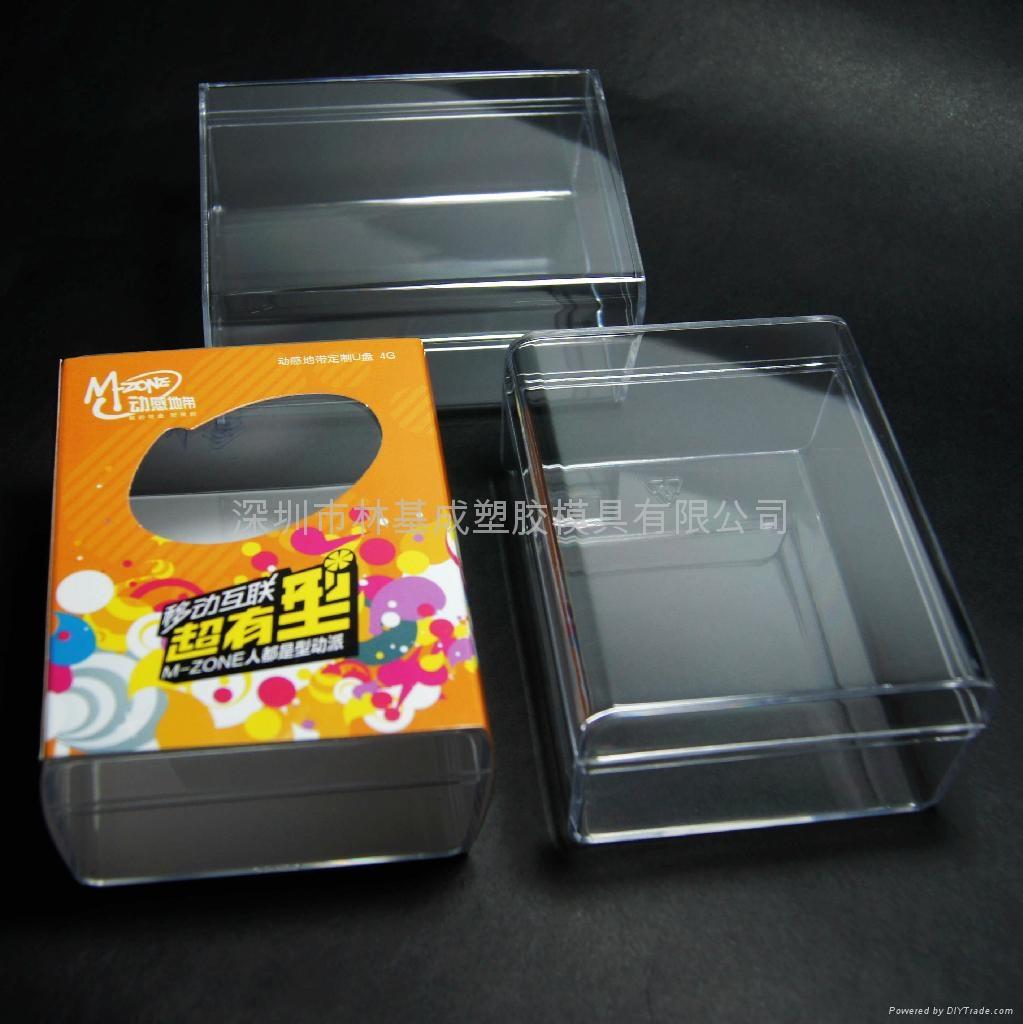 LJ-05水晶盒  1