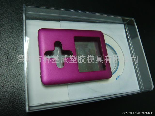 LJ-07水晶盒  1