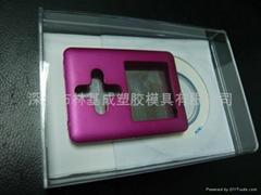 LJ-07水晶盒