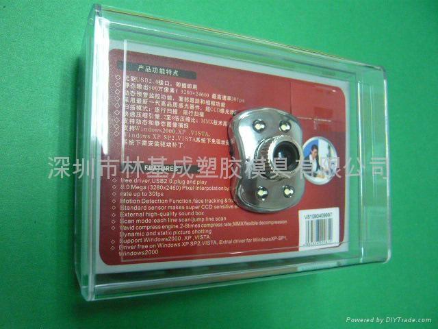 LJ-07水晶盒  2